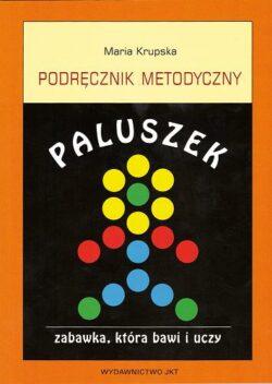Paluszek, Podręcznik metodyczny