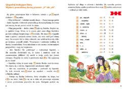 O ciekawskim kotku, strona 8, PUS