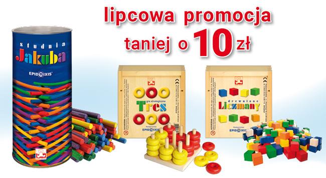 lipcowa_promocja